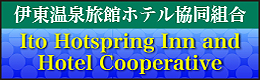 ito hotspring inn and hotel cooperative